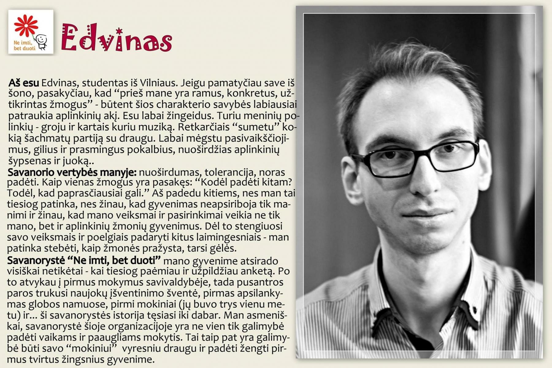 Edvinas Lukjancukas
